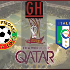Bulgaria vs Italy - World Cup Qualifiers 2022