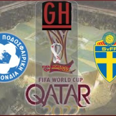 Greece vs Sweden - World Cup Qualifiers 2021-2022