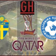Sweden vs Greece - World Cup Qualifiers 2022